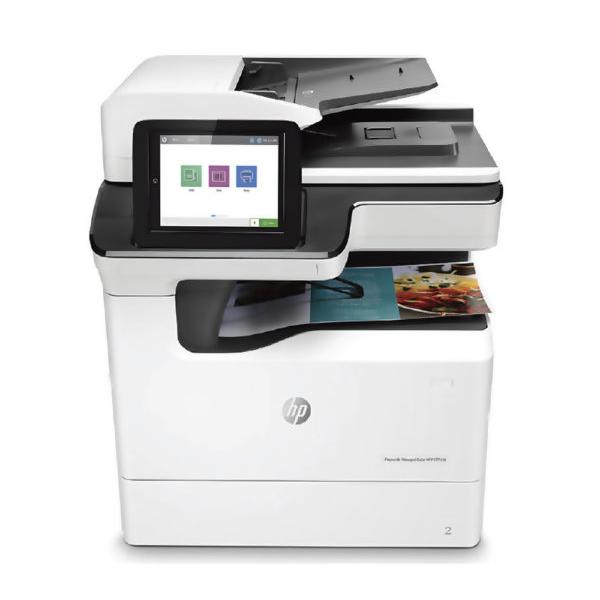 Noleggio stampante HP E77650DN - BOFF DIGITAL